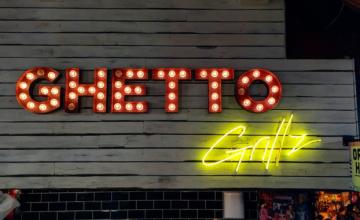۵ نکته را برای انتخاب نام رستوران در نظر بگیرید